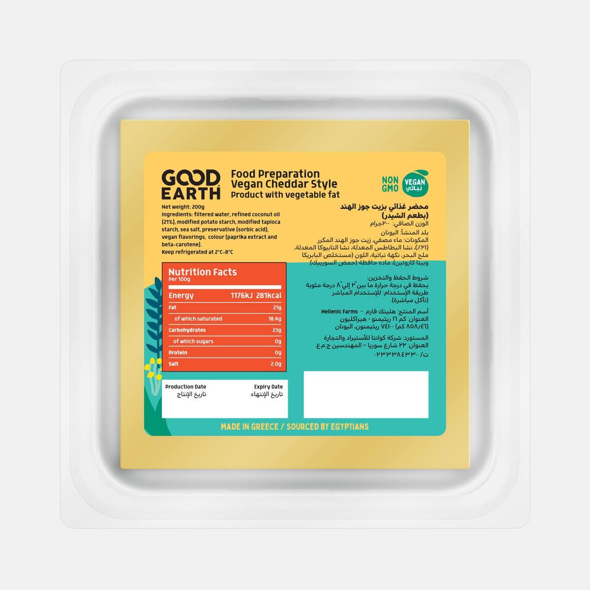 Good Earth Plant-Based Cheddar Slices 200 grams Back