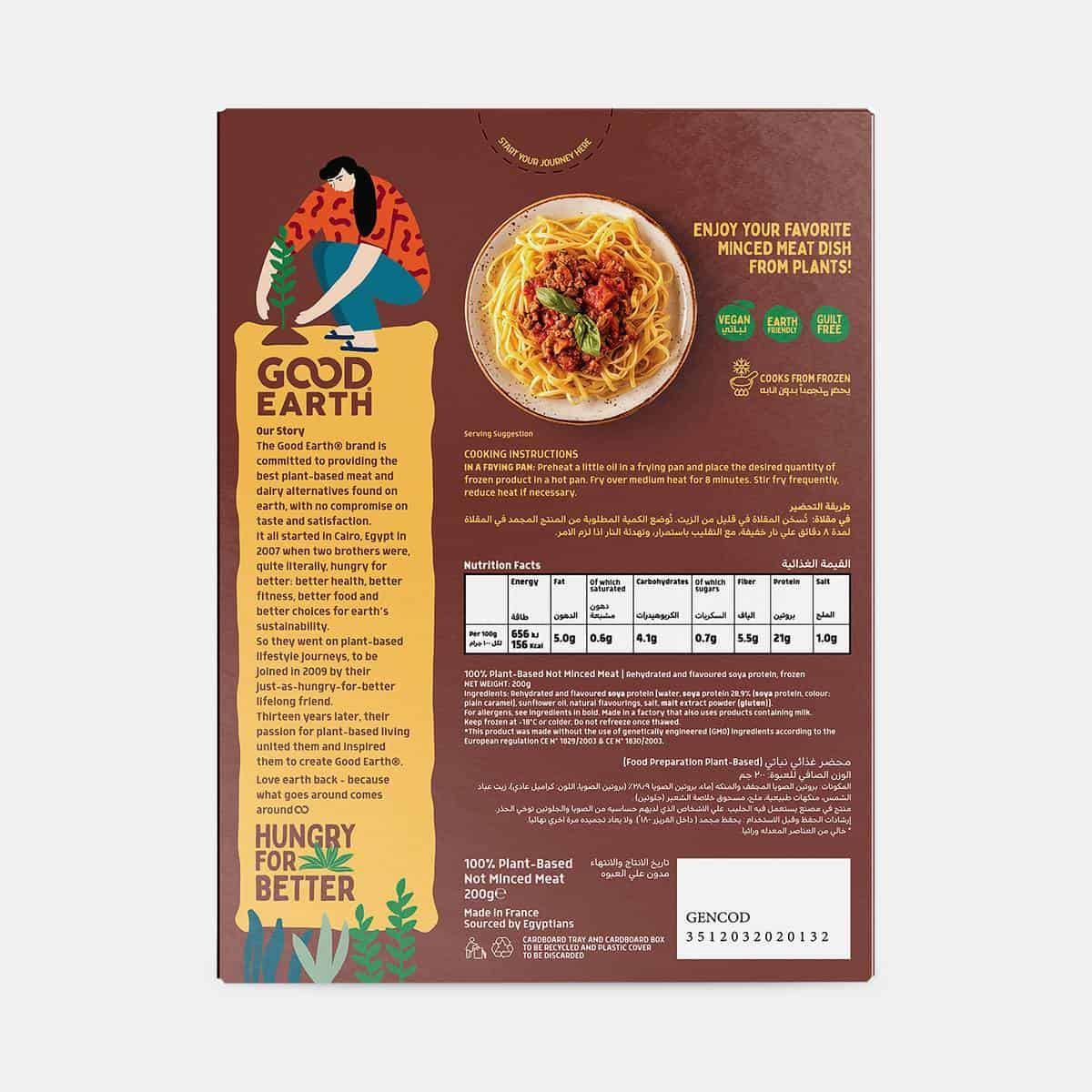 Good Earth Not Minced Meat 200g Pack Back Shot