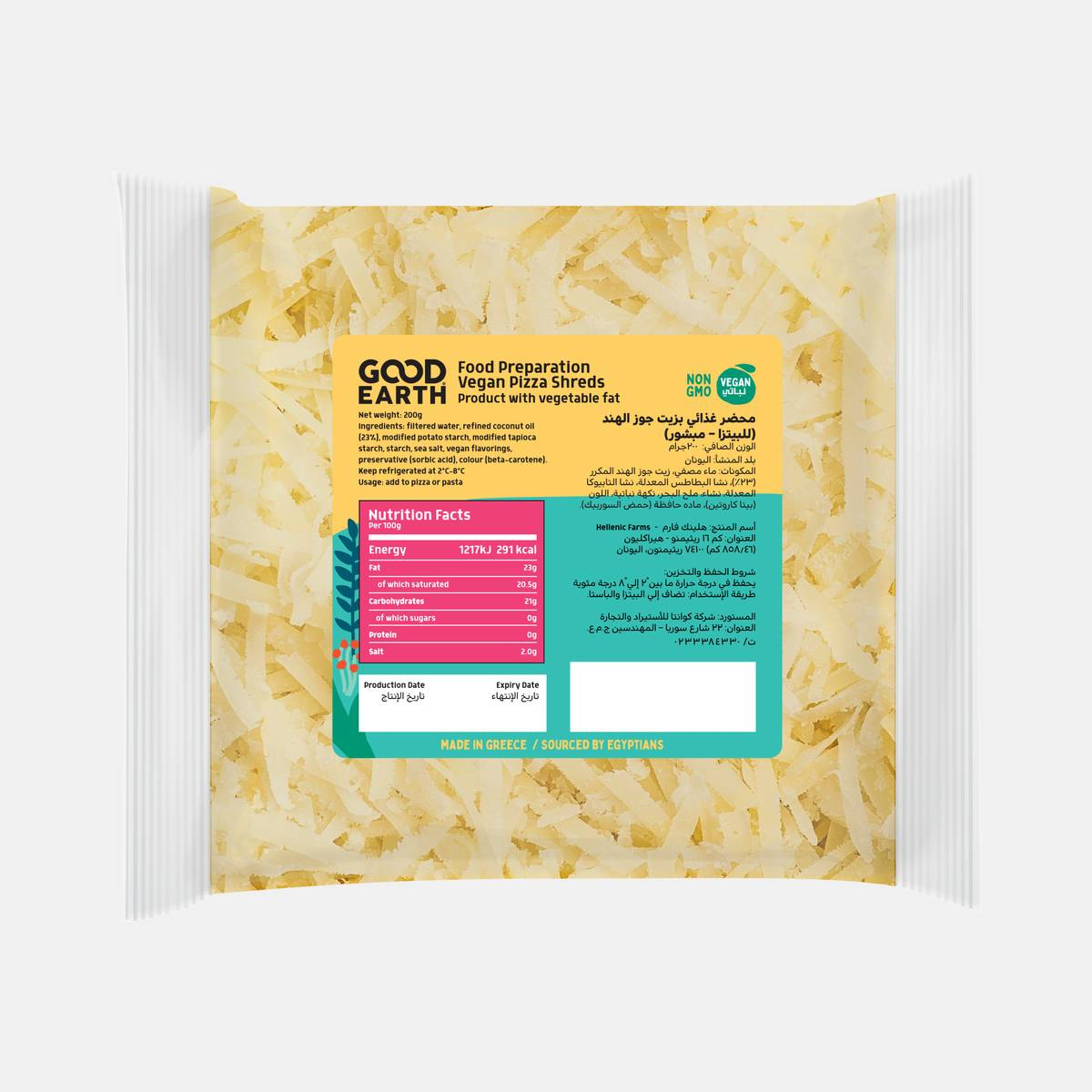 Good Earth Plant-Based Pizza Shreds 200 grams back